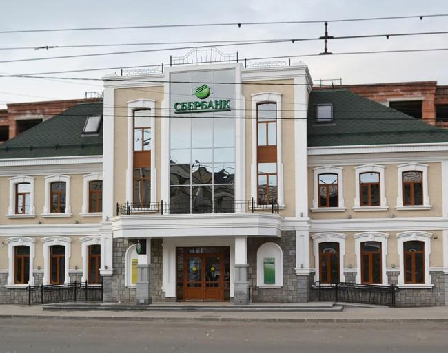 ЦРБ Сбербанка, ул. К. Маркса, 24 а